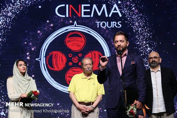"Closing ceremony of 1st edition of ""CINEMA TOURS"" Film Festival"