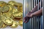 بخشنامه چگونگی رسیدگی به دادخواستهای مطالبه مهریه در محاکم ابلاغ شد