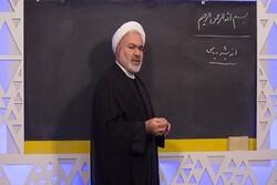 امام خمینی(ره) معتقدند موضوع علم اخلاق، تربیت انسان کامل است