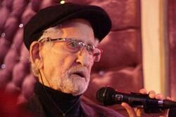 کهنسال ترین نویسنده و شاعر گیلانی درگذشت