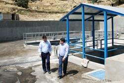تکمیل پروژه تصفیه خانه آب شهر سرفاریاب با ۶۰ میلیارد ریال اعتبار