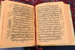 «سواد رسانهای از منظر قرآن و روایات» در بازار کتاب