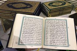پخش درسگفتار تاریخ در قرآن از شبکه چهارم سیما