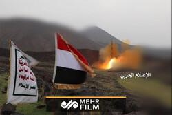 """شلیک موشک بالستیک """"برکان ۳"""" یمن به پایگاههای سعودی"""