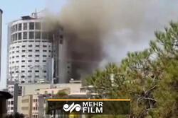 توضیحات آتشنشانی درباره آتشسوزی در هتل آسمان شیراز
