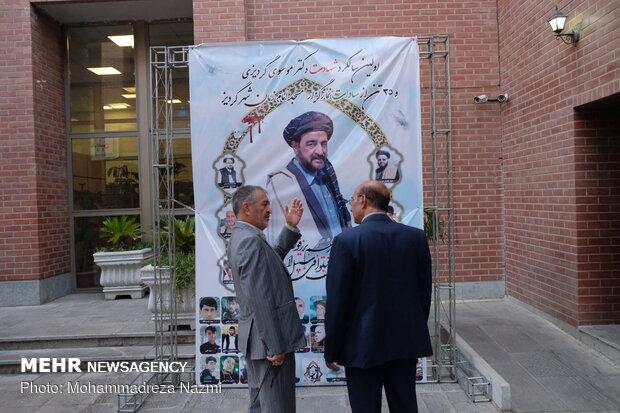 اولین سالگرد شهادت سید محمد علیشاه موسوی گردیزی
