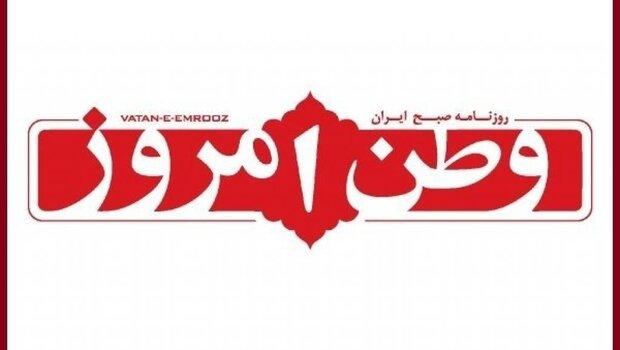 تلاش برای ایجاد شکاف با خبر تعطیلی وطن امروز