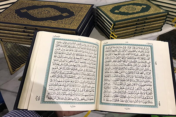 تفاوت کاربست دو تعبیر الله و رب در قرآن