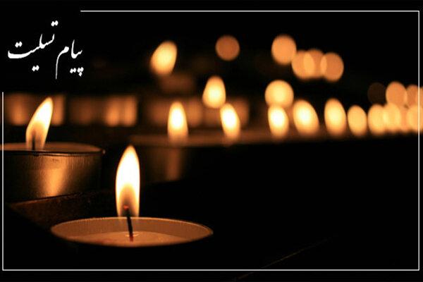 پیام امام جمعه موقت ورامین در پی درگذشت پزشک بیمارستان این شهر