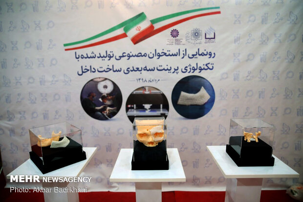 Iran develops synthetic bones by 3D-printing