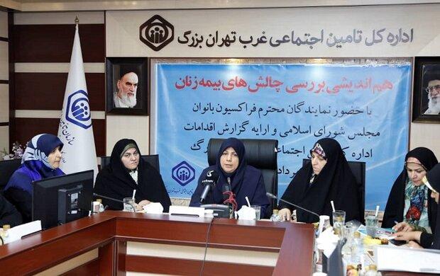 بیمه ۶۲ هزار زن خانه دار تهرانی/ بدهی ۳ هزار میلیاردی کارفرمایان