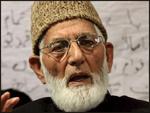 کشمیری رہنما سید علی  گیلانی کا 92 سال کی عمر میں انتقال