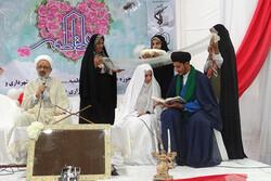 مراسم جشن ازدواج آسمانی در دشتی برگزار شد