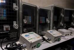 دستورالعمل راهاندازی واحدهای فناور و کارآفرین ابلاغ شد