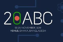 بیستمین کنفرانس اخلاق زیستی آسیا برگزار می شود