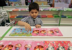 Iranian-Islamic stationery exhibit to be held in Tehran