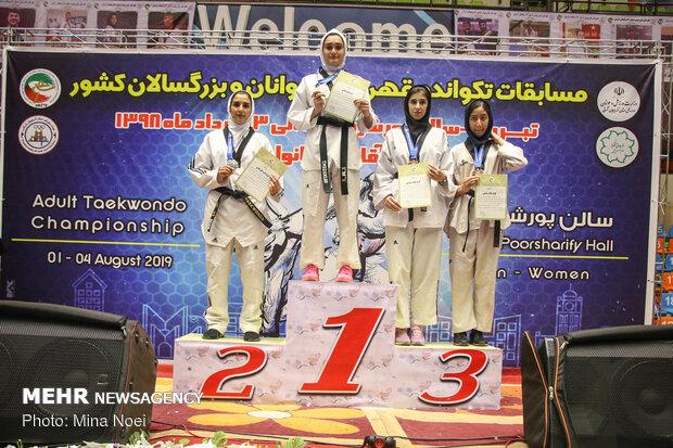 بیست و چهارمین دوره رقابتهای تکواندو بانوان در رده جوانان و بزرگسالان