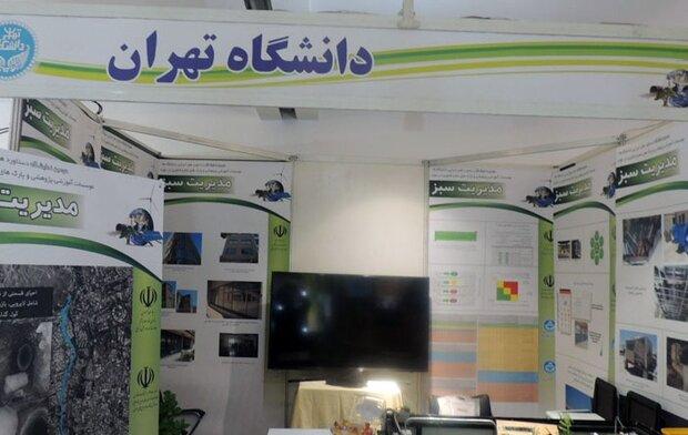 نمایشگاه دستاوردهای دانشگاهها در مدیریت سبز برگزار می شود