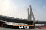 چرخش و جانمایی سنگینترین پل کابلی جهان در چین