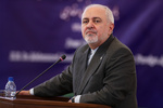 Zarif to Hook: Read US National Security Archive