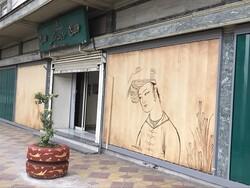 موزه رضا عباسی میزبان نمایشگاه میراث فرهنگی هند در ایران میشود