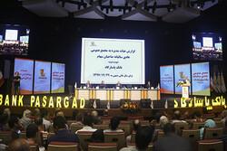 مهر تأیید سهامداران بر عملکرد بانکپاسارگاد