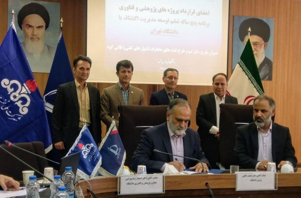 NIOC signs research deals with knowledge-based firms