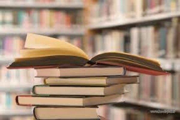 فراخوان مقاله برای انتشار کتاب مجموعه مقالات پدیدارشناسی و سیاست