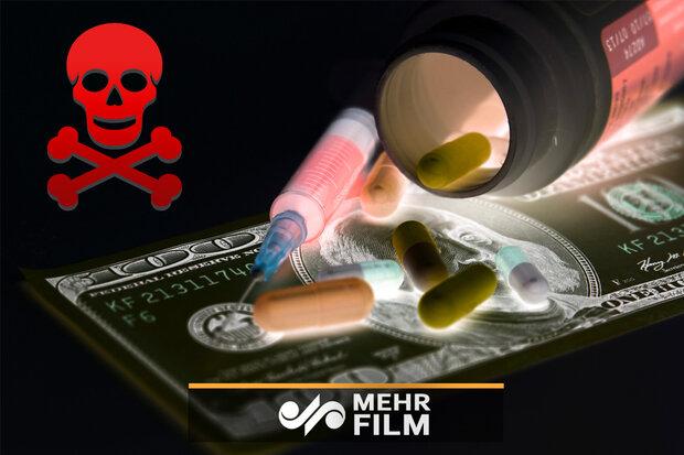 از توزیع داروی مرگ در جامعه تا مافیای خطرناک آن