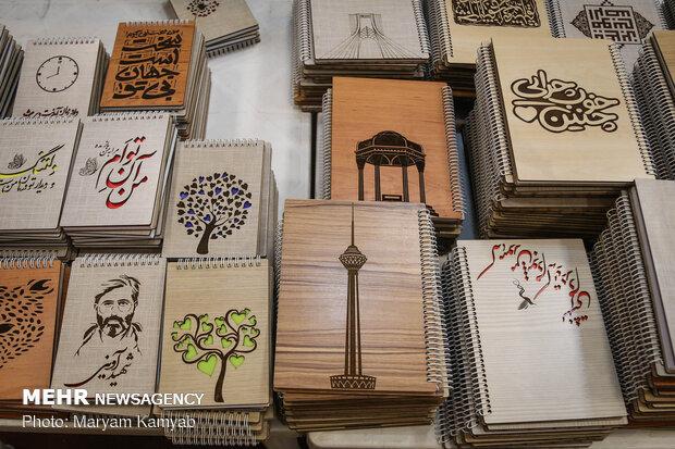 نوشت افزار ایرانی تعطیلی بردار نیست