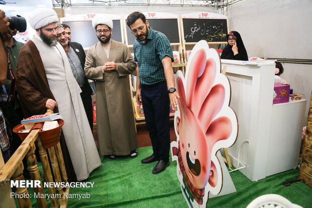 Inauguration of 7th Iranian Stationery Exhibition