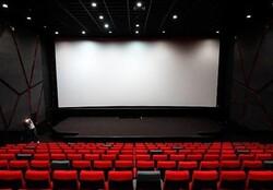 امید ایلامی ها به «سینما امید»/ استانی که همچنان سینما ندارد