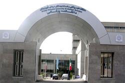 نحوه بازگشایی خوابگاه های دانشجویی علوم پزشکی شهیدبهشتی اعلام شد