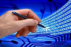 ساماندهی خدمات امضای دیجیتال در دستور کار قرار گرفت/ عملیاتی شدن طرح در انتهای تابستان