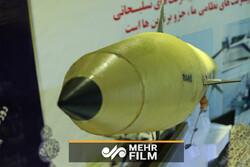 فیلم رونمایی از ۳ بمب جدید نقطه زن با حضور وزیر دفاع