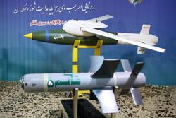 مراسم ازاحة الستار عن أنواع جديدة من القنابل الايرانية / صور