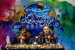 32nd Iran's intl. children filmfest. press conference