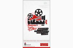 اکران ۵ فیلم کوتاه در «هنر و تجربه»