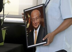 Yukiya Amano, the Director-General of the International Atomic Energy Agency (IAEA)