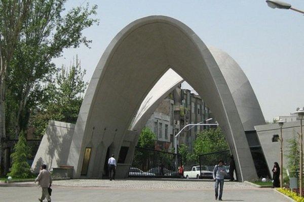 سرپرست امور دانشجویان دانشگاه علم و صنعت منصوب شد