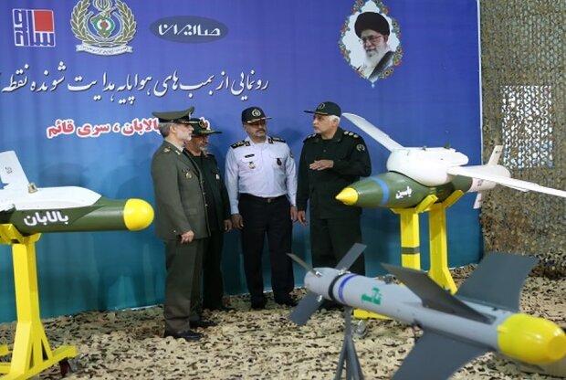 İran yapımı yeni bombalar görücüye çıkarıldı