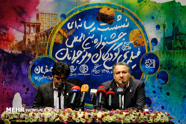 Guests from 27 countries to attend Iran's children filmfest.