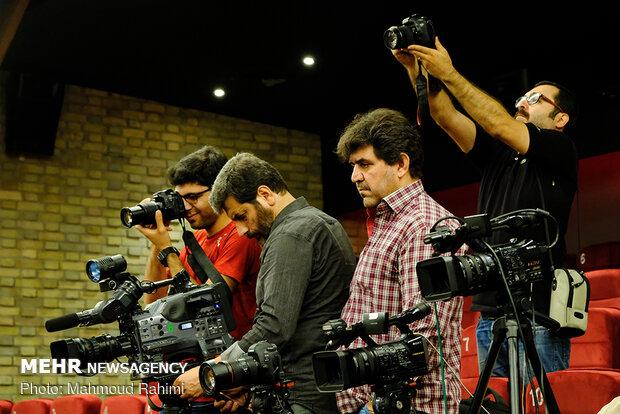32nd Iran's intl. children filmfest. press conference