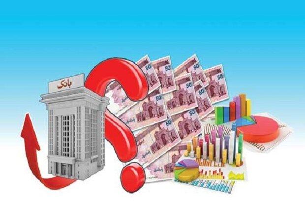 بانک ها با انسجام بیشتری از فعالان اقتصادی حمایت کنند