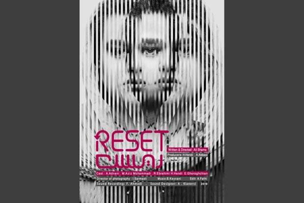 'Reset' to have intl. premiere at AISFF in US
