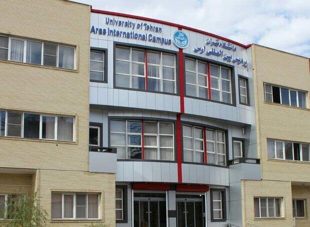 شهریه پردیس ارس دانشگاه تهران/جذب دانشجوی خارجی از حوزه قفقاز