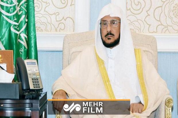 سعودی عرب کے اسلامی امور کے وزير نے نامحرم عورت کو بوسہ دیدیا