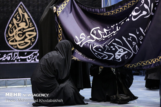 Unveiling ceremony of new flag of dome of Hazrat Zeinab (SA) shrine