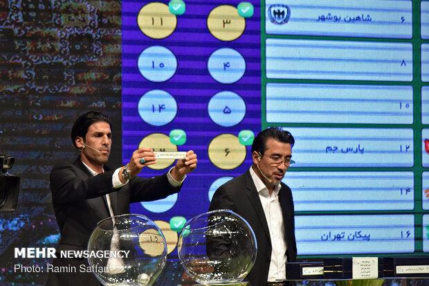 İran süper lig çekilişi gerçekleşti