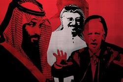 بن سلمان گرفتار در باتلاق یمن و در اندیشه سرنگونی اردوغان
